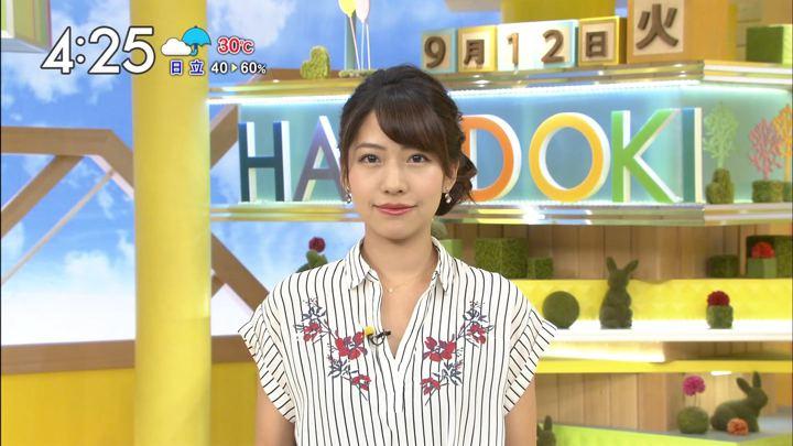 2017年09月12日小野寺結衣の画像10枚目
