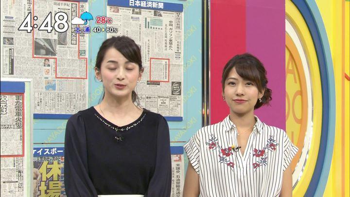 2017年09月12日小野寺結衣の画像14枚目