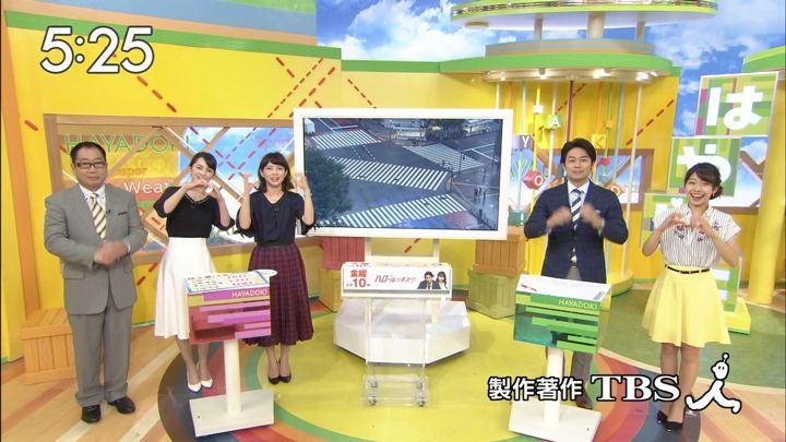 2017年09月12日小野寺結衣の画像16枚目