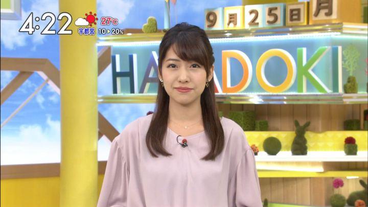 2017年09月25日小野寺結衣の画像06枚目
