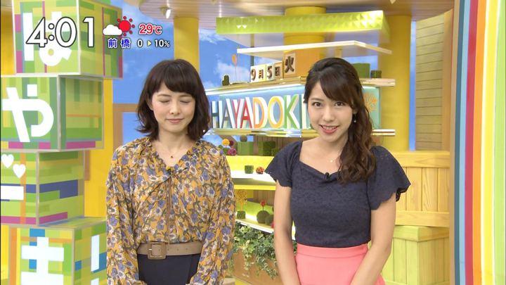 2017年09月05日小野寺結衣の画像01枚目
