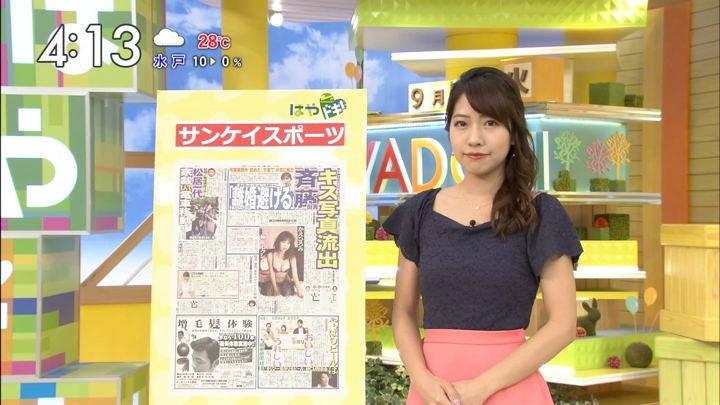 2017年09月05日小野寺結衣の画像02枚目