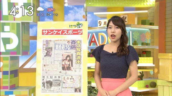 2017年09月05日小野寺結衣の画像03枚目