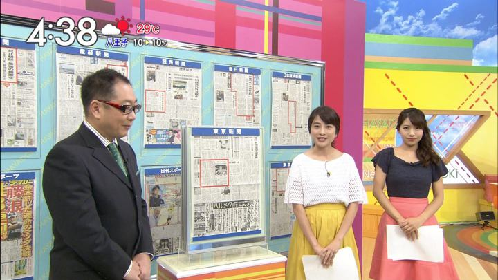 2017年09月05日小野寺結衣の画像10枚目