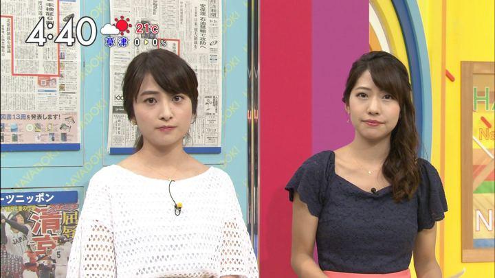 2017年09月05日小野寺結衣の画像11枚目