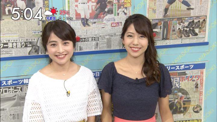 2017年09月05日小野寺結衣の画像15枚目