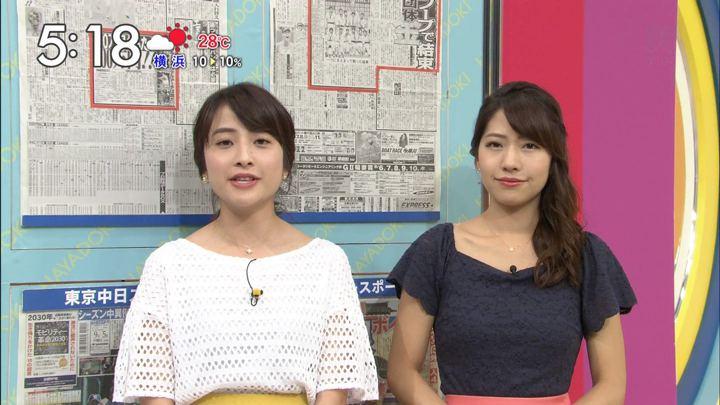 2017年09月05日小野寺結衣の画像17枚目