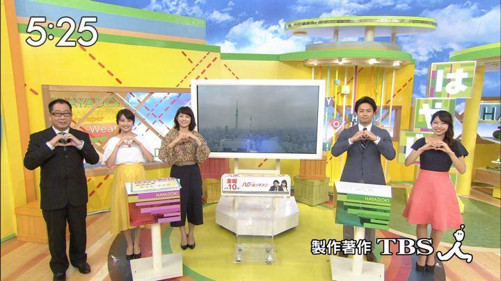 2017年09月05日小野寺結衣の画像18枚目