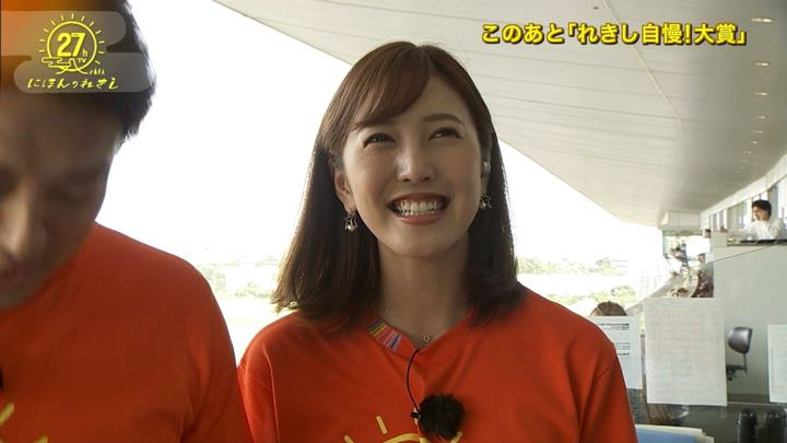 2017年09月10日小澤陽子の画像13枚目