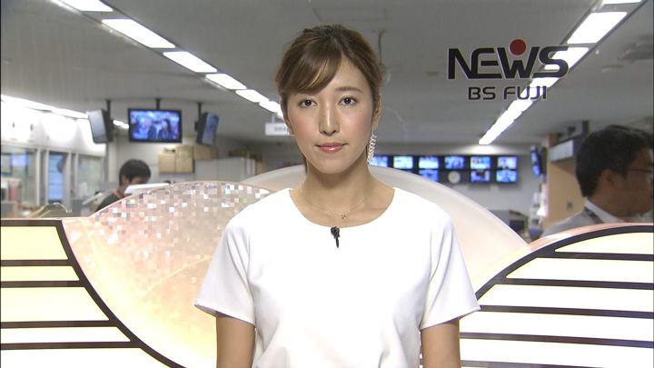 2017年09月13日小澤陽子の画像01枚目