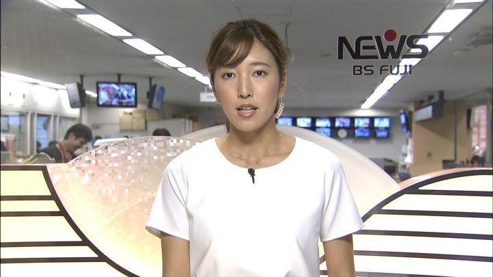 2017年09月13日小澤陽子の画像02枚目