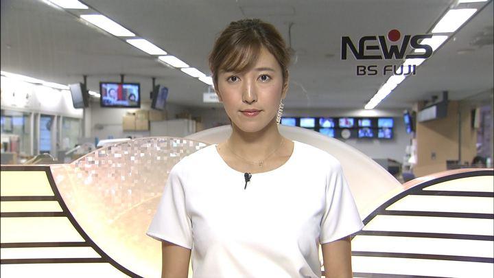 2017年09月13日小澤陽子の画像03枚目