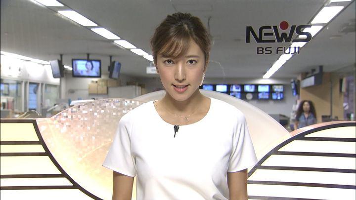 2017年09月13日小澤陽子の画像05枚目