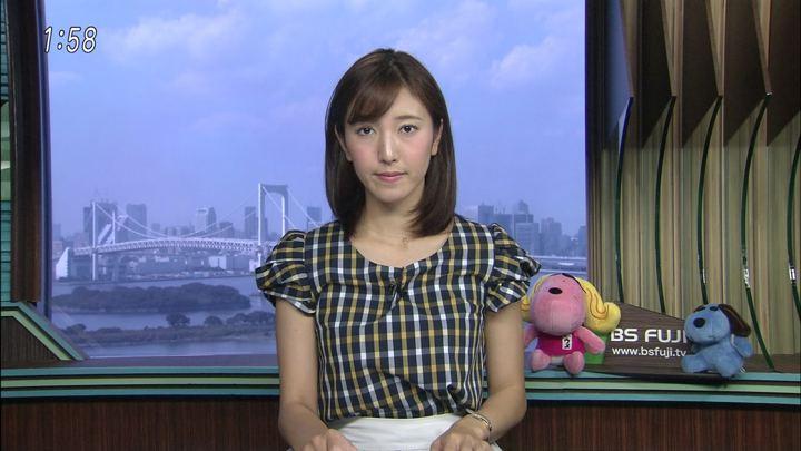 2017年09月14日小澤陽子の画像01枚目