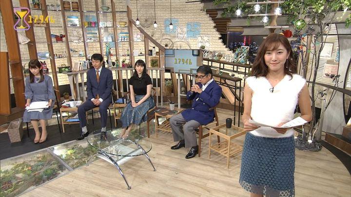 2017年09月20日小澤陽子の画像01枚目