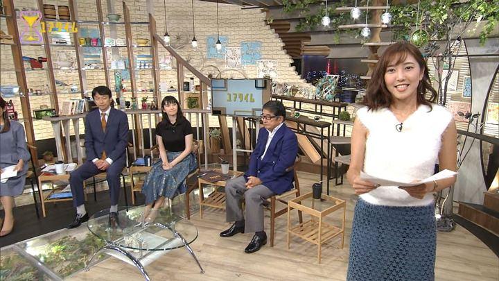 2017年09月20日小澤陽子の画像02枚目