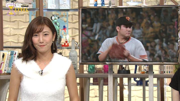2017年09月20日小澤陽子の画像06枚目