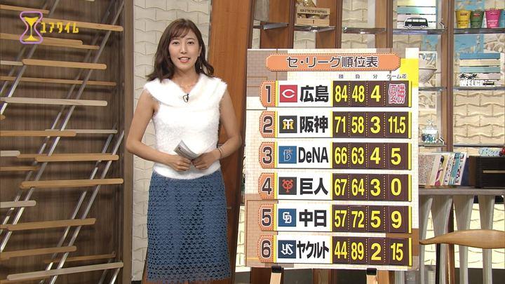 2017年09月20日小澤陽子の画像07枚目