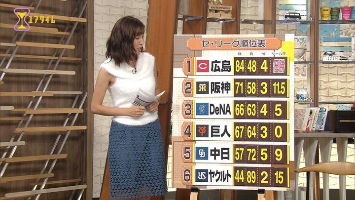 2017年09月20日小澤陽子の画像08枚目