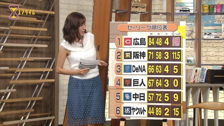 2017年09月20日小澤陽子の画像10枚目