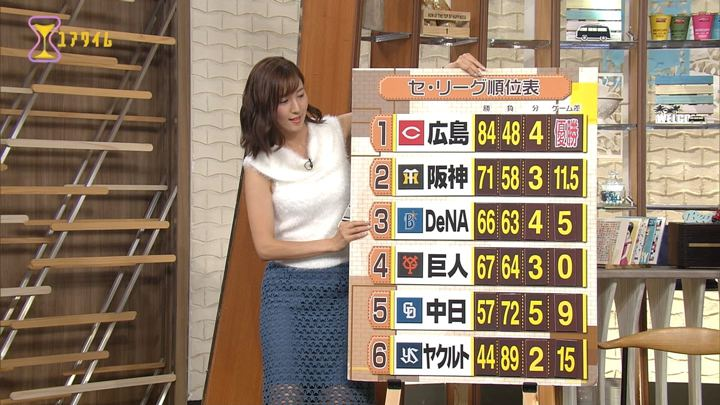 2017年09月20日小澤陽子の画像12枚目