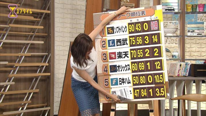 2017年09月20日小澤陽子の画像14枚目