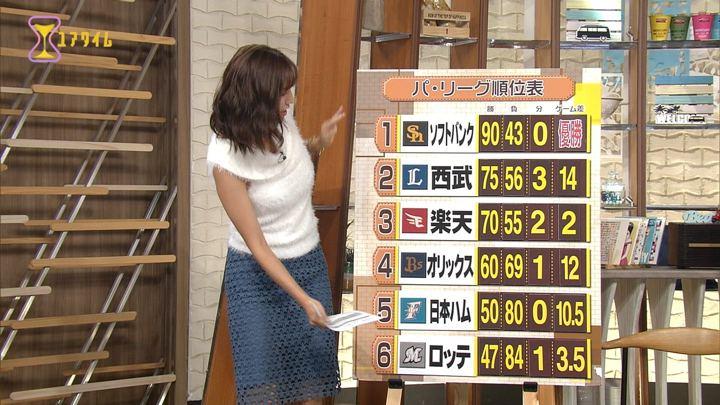 2017年09月20日小澤陽子の画像16枚目
