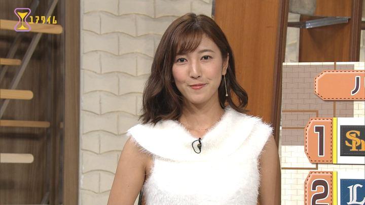 2017年09月20日小澤陽子の画像20枚目