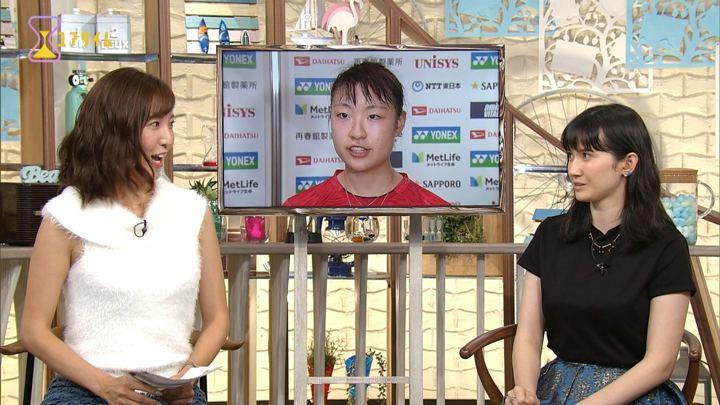 2017年09月20日小澤陽子の画像21枚目