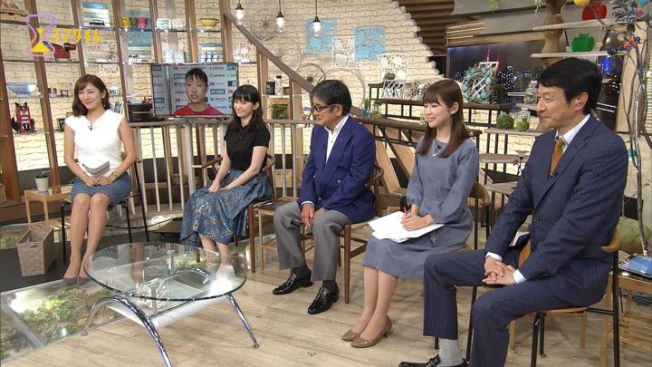 2017年09月20日小澤陽子の画像23枚目