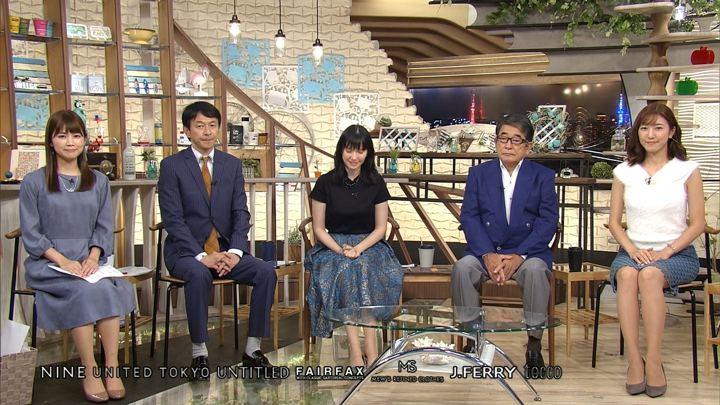 2017年09月20日小澤陽子の画像24枚目