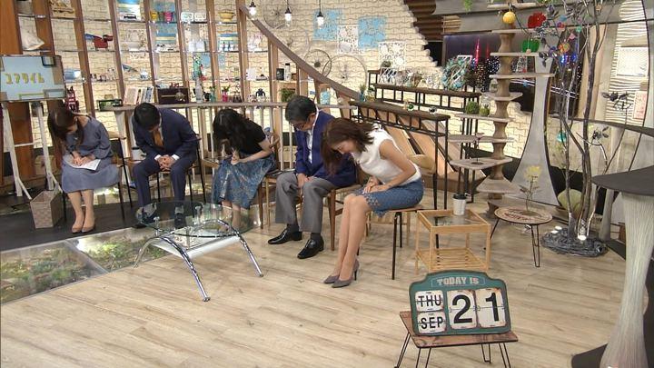 2017年09月20日小澤陽子の画像25枚目