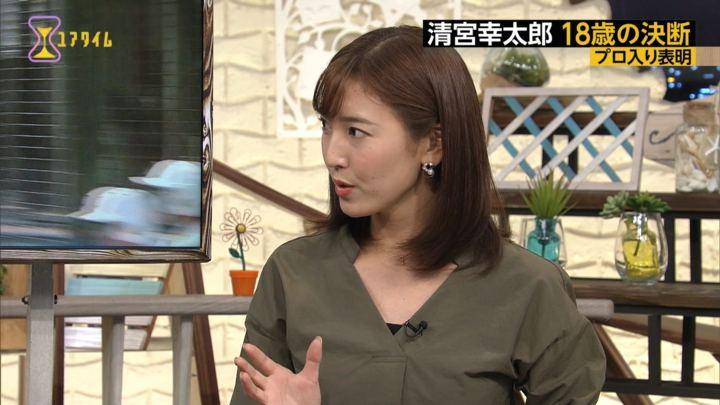 2017年09月22日小澤陽子の画像10枚目
