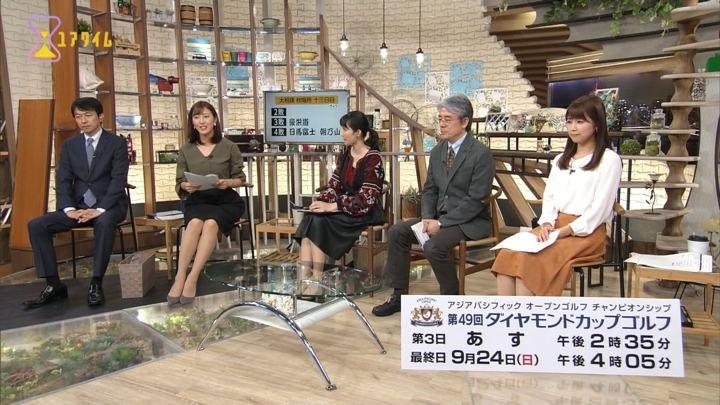 2017年09月22日小澤陽子の画像19枚目