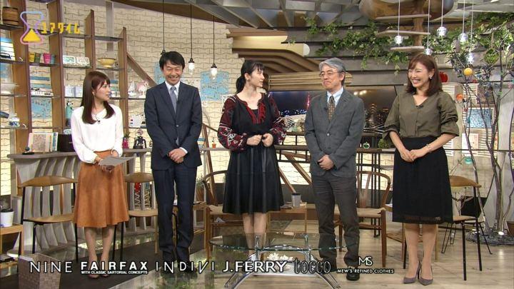 2017年09月22日小澤陽子の画像21枚目