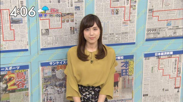 2017年09月07日笹川友里の画像03枚目