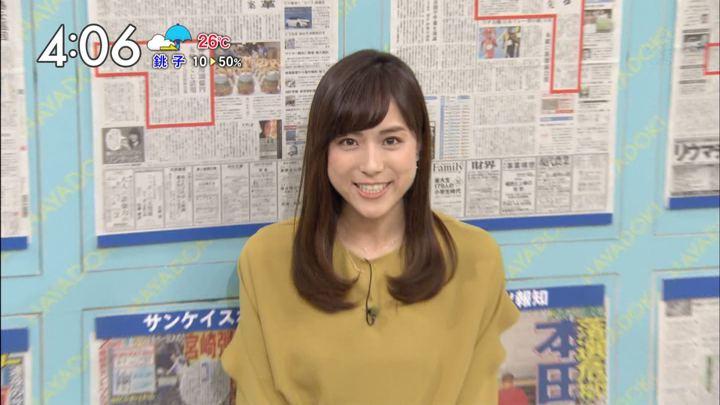 2017年09月07日笹川友里の画像04枚目