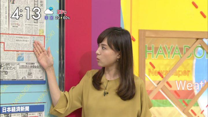 2017年09月07日笹川友里の画像06枚目