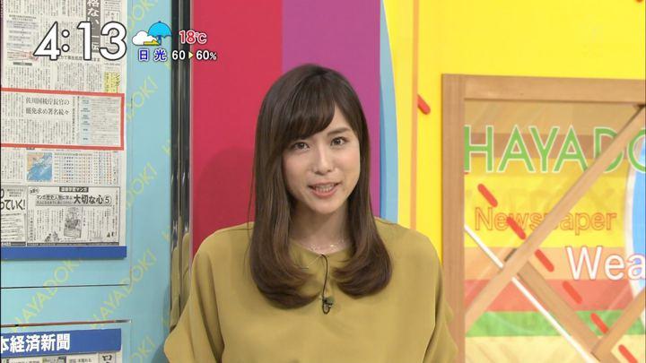 2017年09月07日笹川友里の画像07枚目