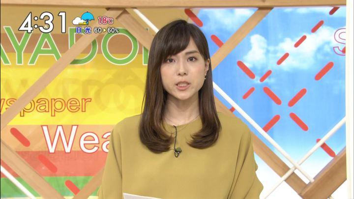 2017年09月07日笹川友里の画像08枚目