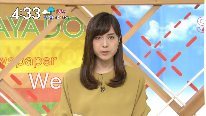 2017年09月07日笹川友里の画像09枚目