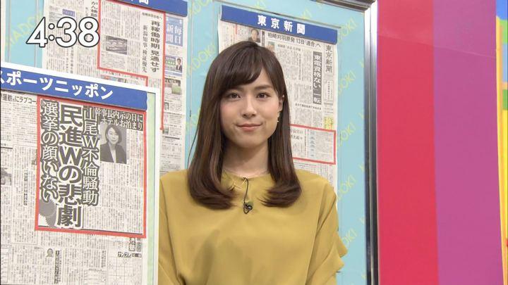 2017年09月07日笹川友里の画像10枚目