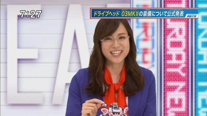 2017年09月09日笹川友里の画像03枚目