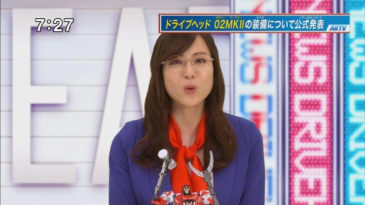 2017年09月16日笹川友里の画像03枚目