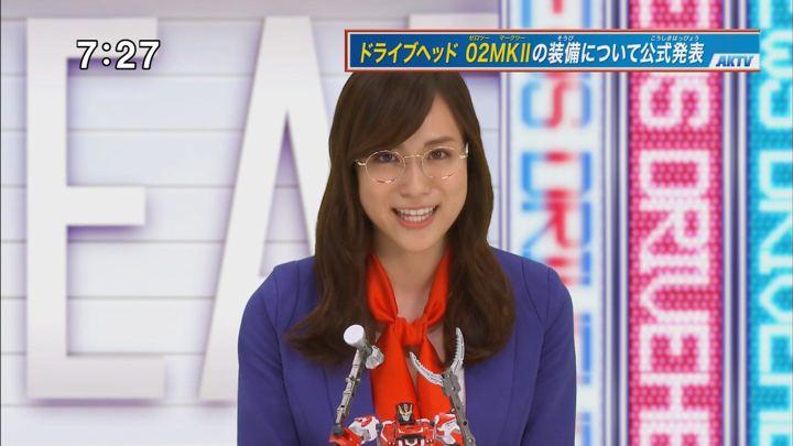 2017年09月16日笹川友里の画像04枚目