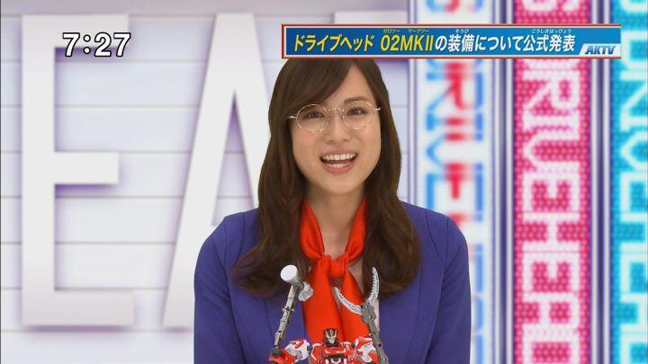 2017年09月16日笹川友里の画像05枚目