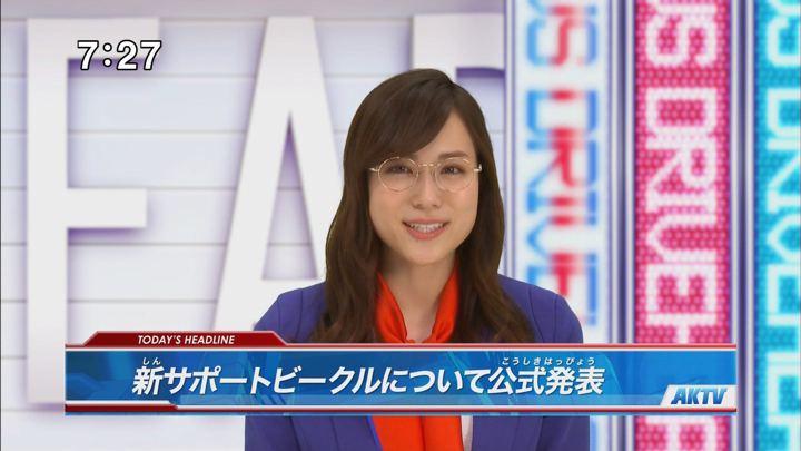 2017年09月23日笹川友里の画像02枚目