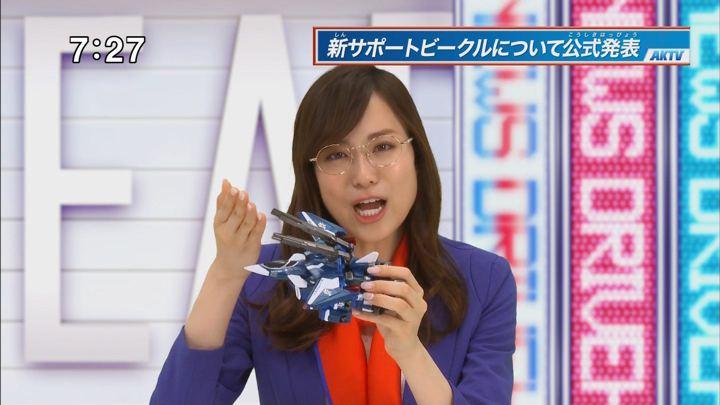 2017年09月23日笹川友里の画像06枚目