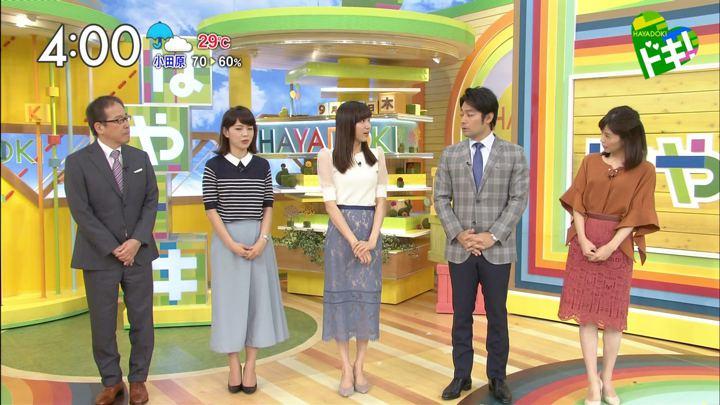 2017年09月28日笹川友里の画像02枚目