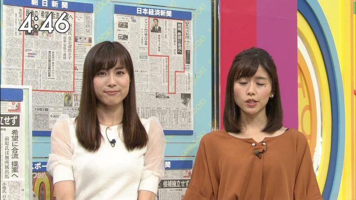2017年09月28日笹川友里の画像17枚目